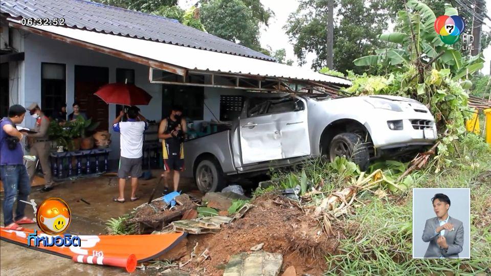 เตือนอันตราย ถนนลื่น กระบะพุ่งชนโรงรถบ้านข้างทางพังยับ