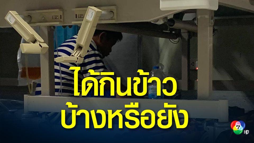 หนุ่มน้ำใจงาม แบ่งปันข้าวให้เด็กน้อยเฝ้าแม่ที่โรงพยาบาล