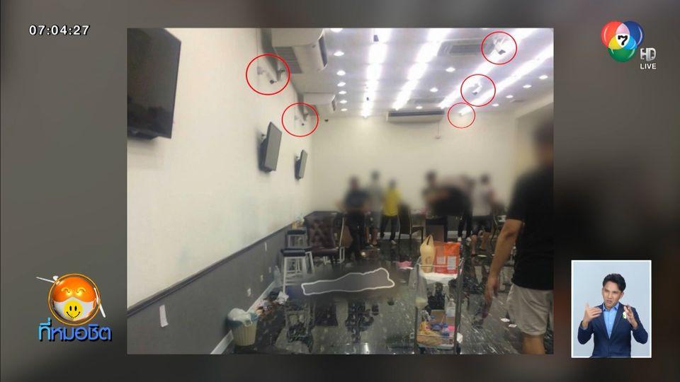 โลกออนไลน์ เผยภาพกล้องวงจรปิดบ่อนพระราม 3 หลังตำรวจอ้างไม่พบกล้อง