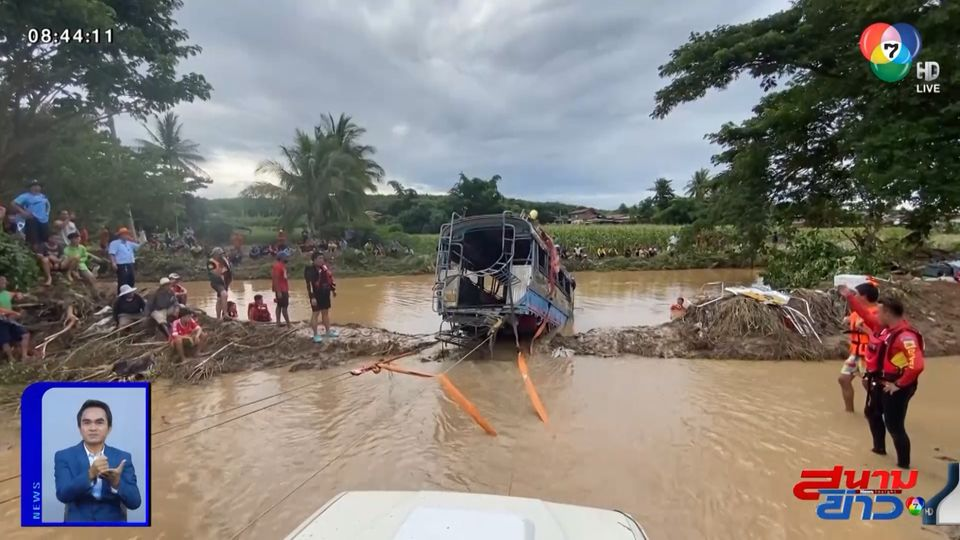 ภาพเป็นข่าว : สามัคคีคือพลัง! ชาวบ้าน-เจ้าหน้าที่ร่วมแรงร่วมใจ ช่วยดึงรถหกล้อขึ้นจากลำห้วย