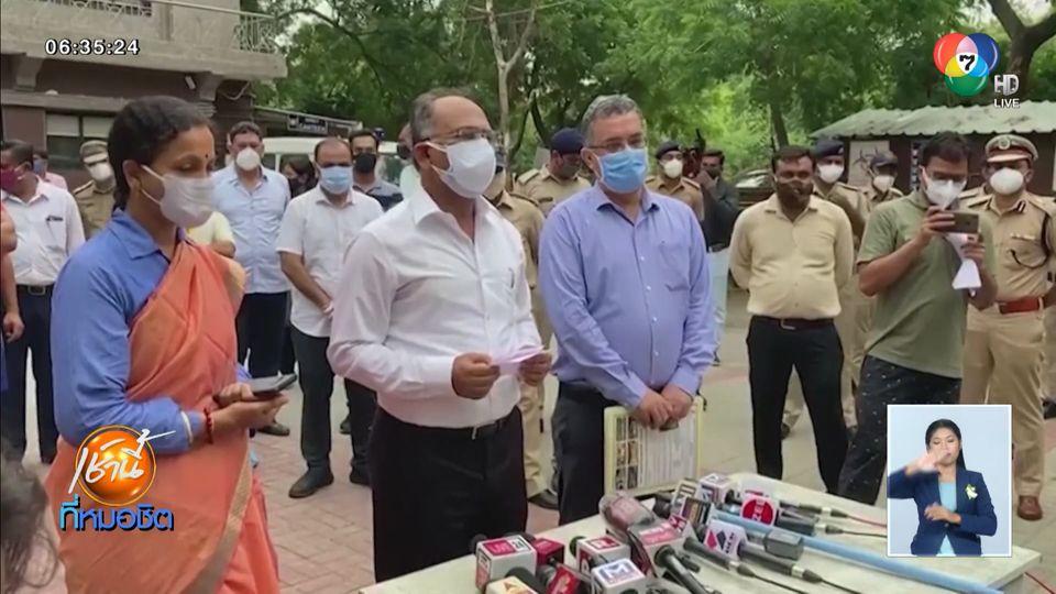 อินเดีย ไฟไหม้ห้องไอซียูผู้ป่วยโควิด-19 ดับ 8 คน-พบผู้ติดเชื้อกว่า 2 ล้านคน