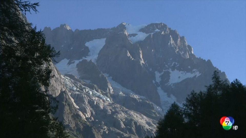 อิตาลีประกาศภาวะฉุกเฉิน 72 ชั่วโมง หลังธารน้ำแข็งบนภูเขาในอิตาลีเสี่ยงถล่ม