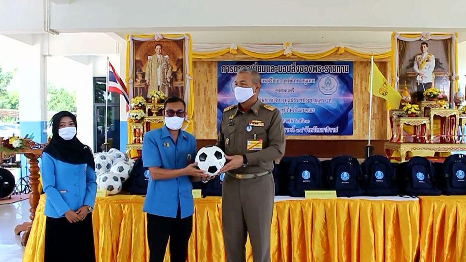 พลเรือเอก พงษ์เทพ หนูเทพ องคมนตรี ไปตรวจเยี่ยมโรงเรียนราชประชานุเคราะห์ พื้นที่ภาคใต้