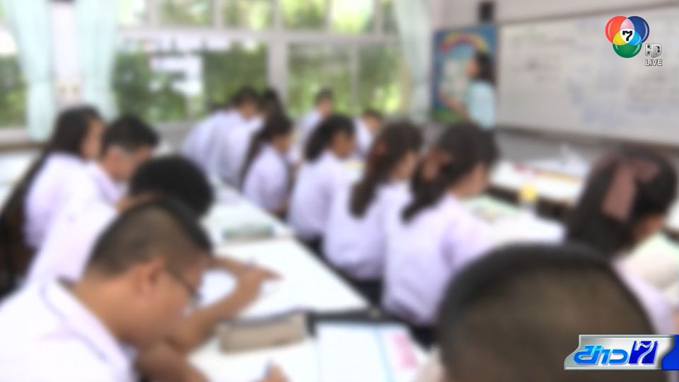 รายงานพิเศษ : โรงเรียน ต้นเหตุความรุนแรงในเด็ก