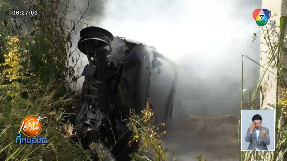 รถเก๋งพุ่งชนเสาไฟฟ้าข้างทาง แล้วเกิดไฟลุก วอดทั้งคัน บาดเจ็บ 2 คน