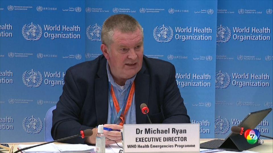 WHO เตือนทั่วโลก อย่าการ์ดตก ป้องกันโรคโควิด-19