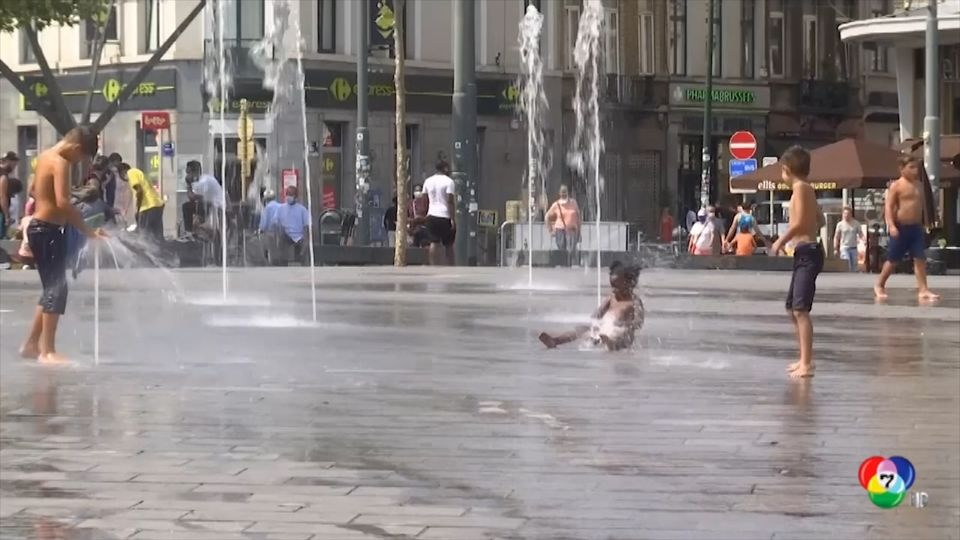 ชาวเบลเยี่ยมออกมาทำกิจกรรมคลายร้อย หลังเกิดคลื่นความร้อนปกคลุม