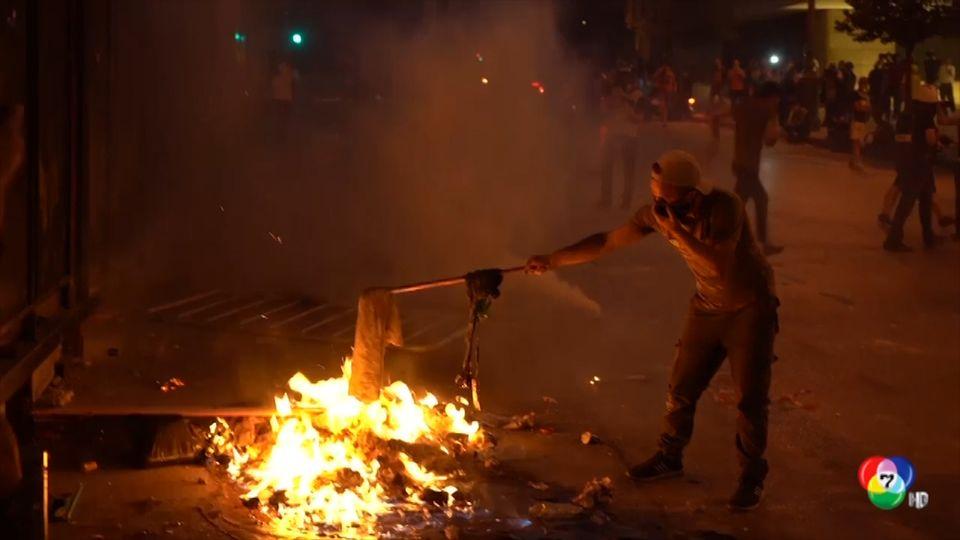 รัฐบาลเลบานอนลาออกยกคณะ หลังเหตุระเบิดในกรุงเบรุต