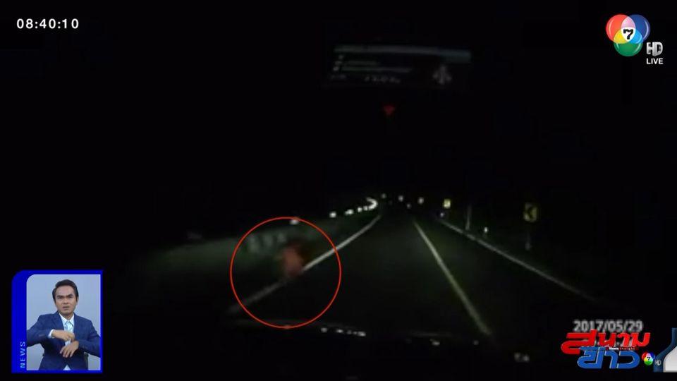 ภาพเป็นข่าว : คนหรือผี! ปริศนาชายใส่เสื้อแดงนั่งริมถนนตอนกลางคืน โผล่ให้เห็นถึง 2 ครั้ง