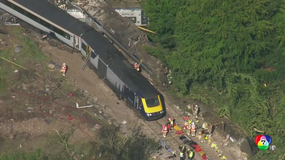 เกิดอุบัติเหตุรถไฟตกรางในสกอตแลนด์ มีผู้เสียชีวิต 3 คน