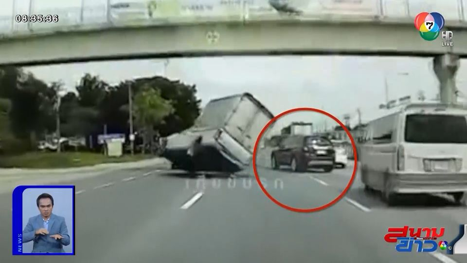 ภาพเป็นข่าว : กระบะหักหลบรถตัดหน้ากะทันหัน จนพลิกคว่ำ คู่กรณีขับหนีไม่จอดดู