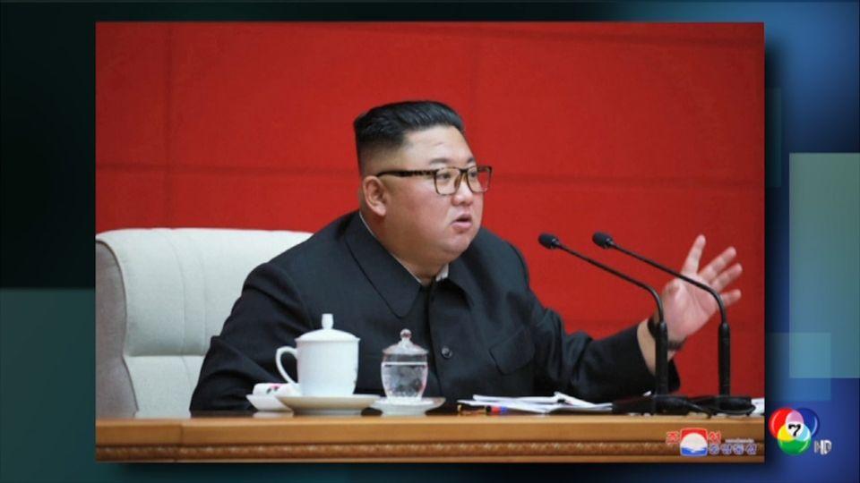 ผู้นำเกาหลีเหนือเรียกประชุมพรรคด่วนหารือปัญหาน้ำท่วม