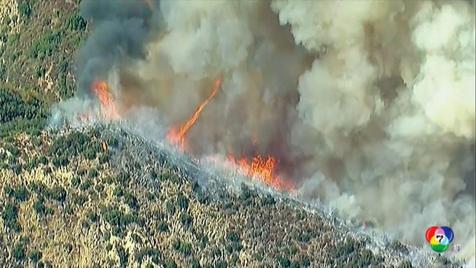 ไฟป่าลุกลามหนักต่อเนื่องในสหรัฐฯ