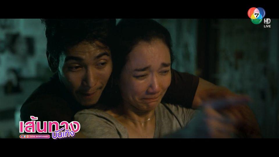ร่วมทวงคืนความยุติธรรม ในภาพยนตร์ฝีมือคนไทย คืนยุติ-ธรรม