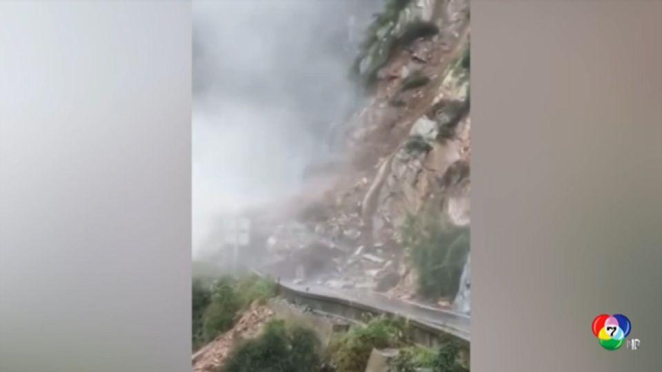 เกิดเหตุดินถล่ม-น้ำท่วมหนักในจีน