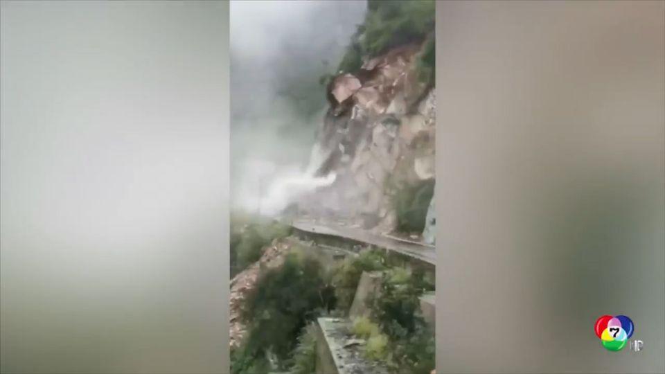 ฝนตกหนัก-ดินถล่มในมณฑลกานซู ของจีน จนท.เร่งอพยพประชาชน