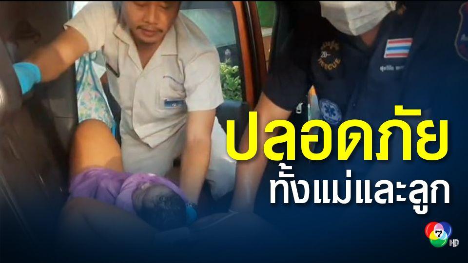 สาวเจ็บท้องคลอด ทนไม่ไหวคลอดลูกบนรถบนรถขณะรถติดไฟแดง ปลอดภัยทั้งแม่ลูก