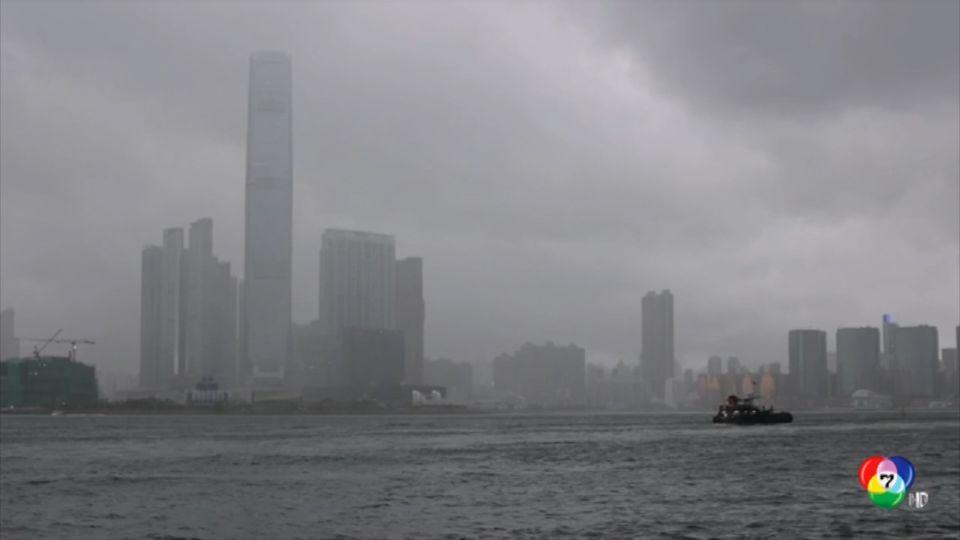 พายุฮีโกสถล่มฮ่องกง