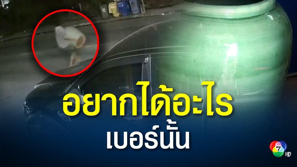 รวบโจรขโมยโอ่งน้ำยกขึ้นรถจักรยานยนต์ขี่หลบหนี