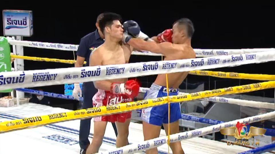 มวยเด็ด วิกหมอชิต : ผลมวยไทย 7 สี 23 ส.ค.63 วันชนะ น.นริสสร vs เทพบุตร ไดมอนด์ 98