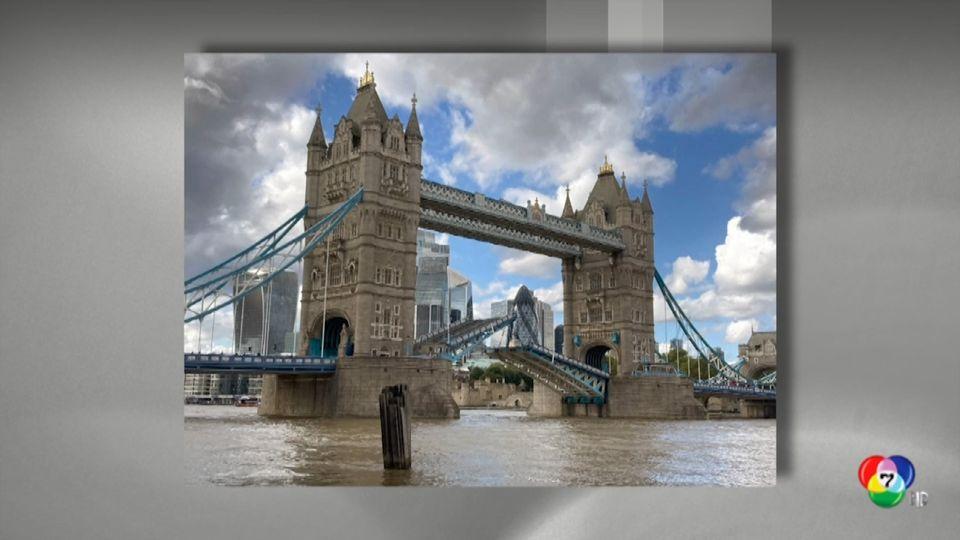 สะพานทาวเวอร์บริดจ์ ขัดข้อง ทำรถติดหนักในกรุงลอนดอน