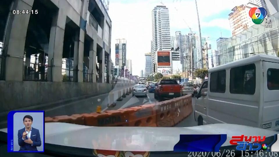 ภาพเป็นข่าว : ถึงกับงง! แบริเออร์เคลื่อนออกมาขวางถนนได้เอง ราวกับมีใครผลัก