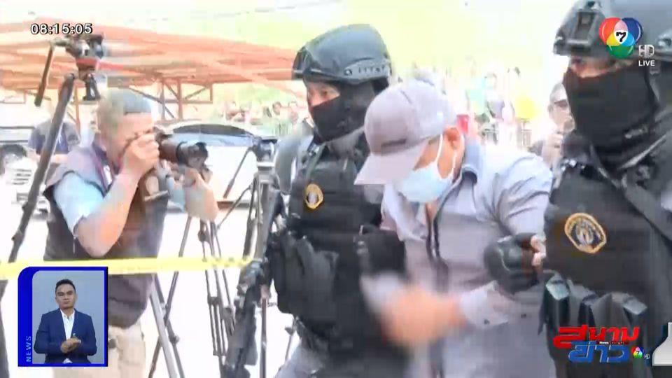 ศาลนัดอ่านคำพิพากษา คดีกราดยิงชิงทอง จ.ลพบุรี วันนี้