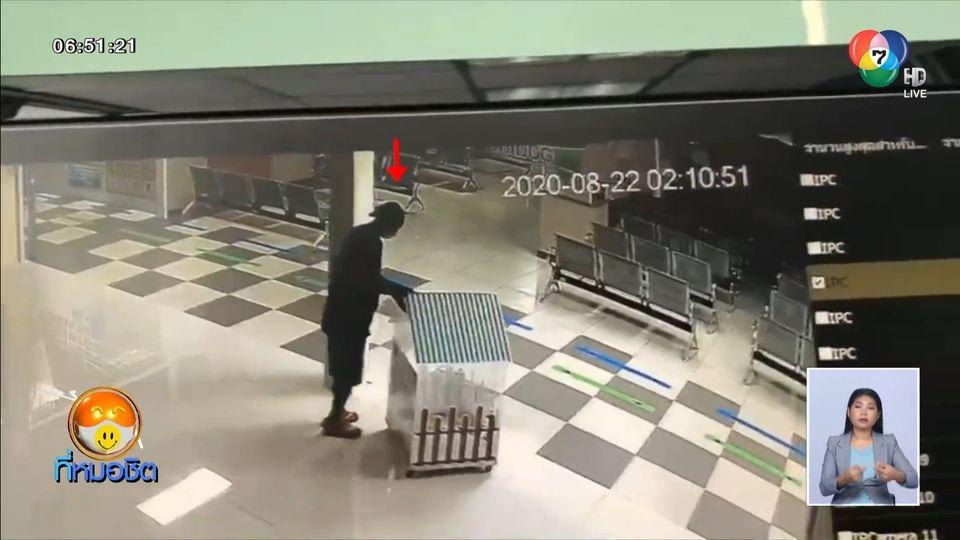 ตำรวจรวบโจรตระเวนขโมยเงินในตู้บริจาคในโรงพยาบาลทั่ว จ.ชลบุรี อ้างหาเงินใช้หนี้พนันออนไลน์