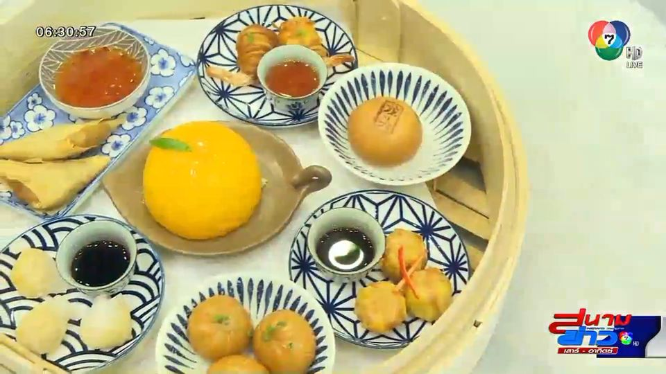 สนามข่าวชวนกิน : Lhong Tou café