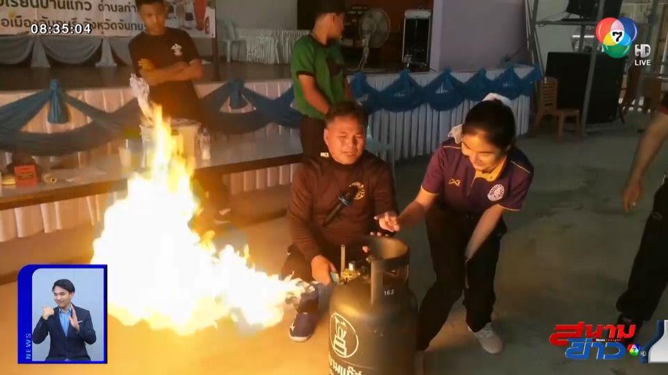 ภาพเป็นข่าว : สุดลุ้น! ครูฝึกสอนสาวพยายามดับไฟ ในกิจกรรมอบรมป้องกันอัคคีภัย