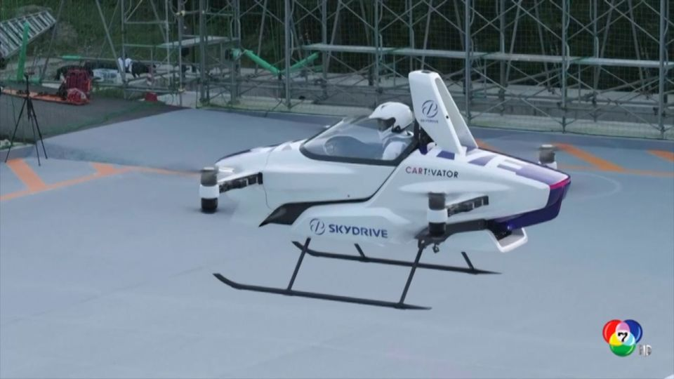 บริษัทญี่ปุ่นทดลองรถยนต์บินได้แบบมีคนขับสำเร็จ! คาดเริ่มขายปี 66
