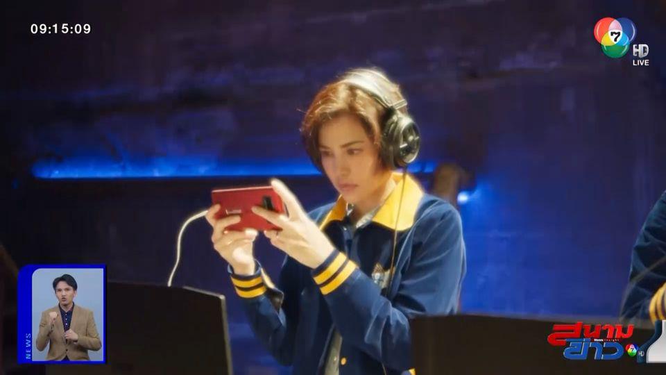 อ้อม พิยดา หวนคืนจอเงิน รับบทคุณแม่สุดเฟี้ยว ในภาพยนตร์ Mother Gamer เกมเมอร์ เกมแม่ : สนามข่าวบันเทิง