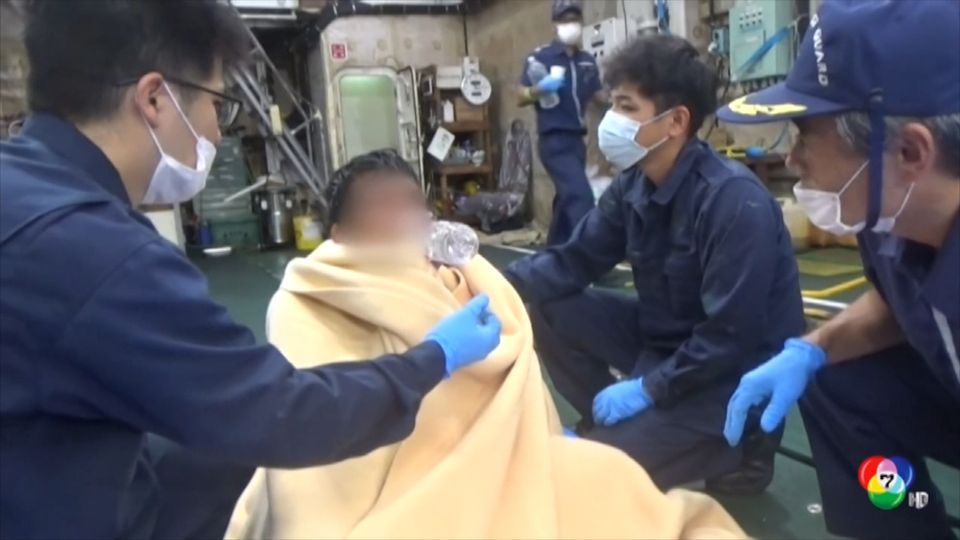 พบผู้รอดชีวิตจากเหตุเรือสินค้าอับปางกลางพายุในญี่ปุ่น