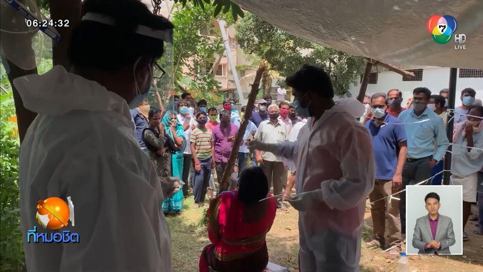 อินเดียป่วยโควิด-19 วันเดียวพุ่งกว่า 90,000 คน แซงบราซิลขึ้นอันดับ 2 ของโลกแล้ว