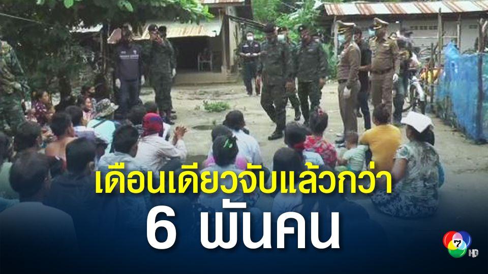 สื่อเมียนมาเผยมีชาวเมียนมาที่ลักลอบเข้าประเทศไทยเพิ่มมากขึ้น