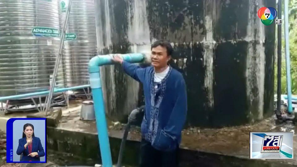 ตรวจสอบโรงงานผลิตน้ำดื่มวัดป่าภูแฝกธรรมรังษี จ.มุกดาหาร