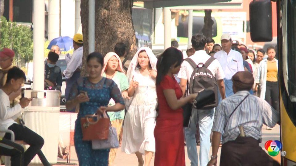 เมียนมาพบผู้ติดเชื้อเพิ่ม 191 คน สูงสุดในรอบวัน
