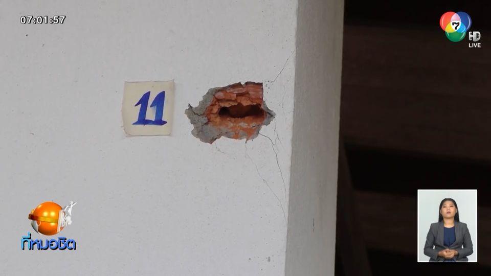 เร่งหาเบาะแสคนร้ายใช้อาวุธสงครามยิงถล่มบ้าน 2 คืนซ้อน เสียหาย 2 หลัง