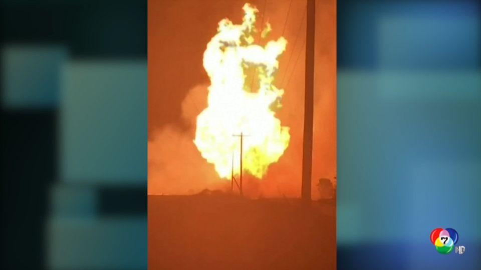 เกิดเหตุท่อส่งก๊าซระเบิดและเกิดเพลิงไหม้ตามมา ในสหรัฐฯ