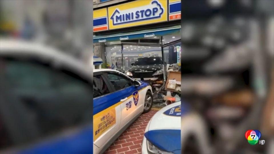 ลูกค้าหัวร้อนขับรถชนร้านขายของชำในเกาหลีใต้