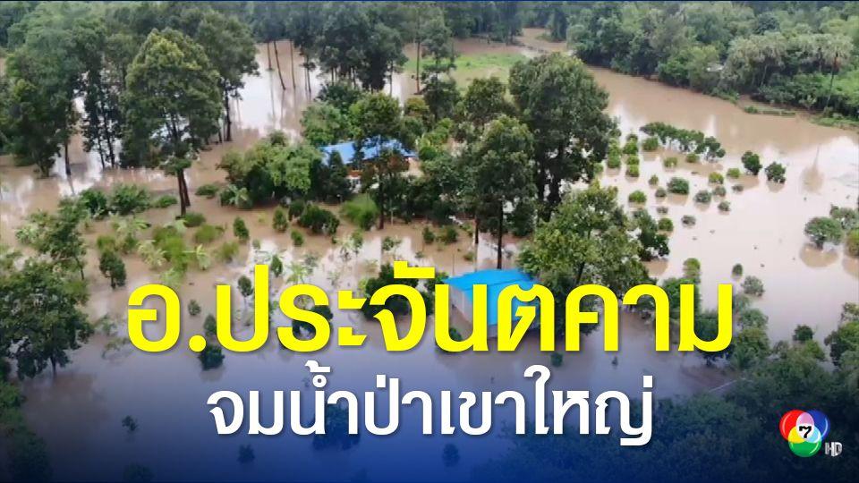พิษโนอึล! น้ำป่าเขาใหญ่ บ่าท่วมบ้านและไร่นาของประชาชน