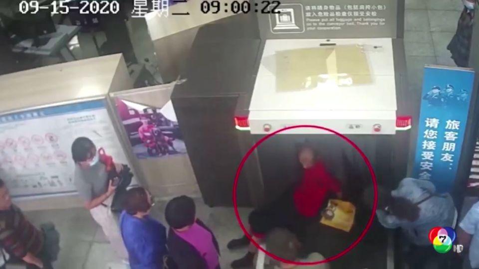 ชายชาวจีนมุดเครื่องสแกนสัมภาระ เนื่องจากไม่อยากต่อแถว