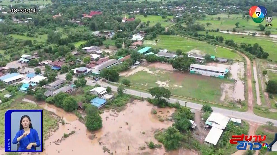 รายงานพิเศษ : ลพบุรี สั่งเฝ้าระวังน้ำป่าหลากระลอก 2