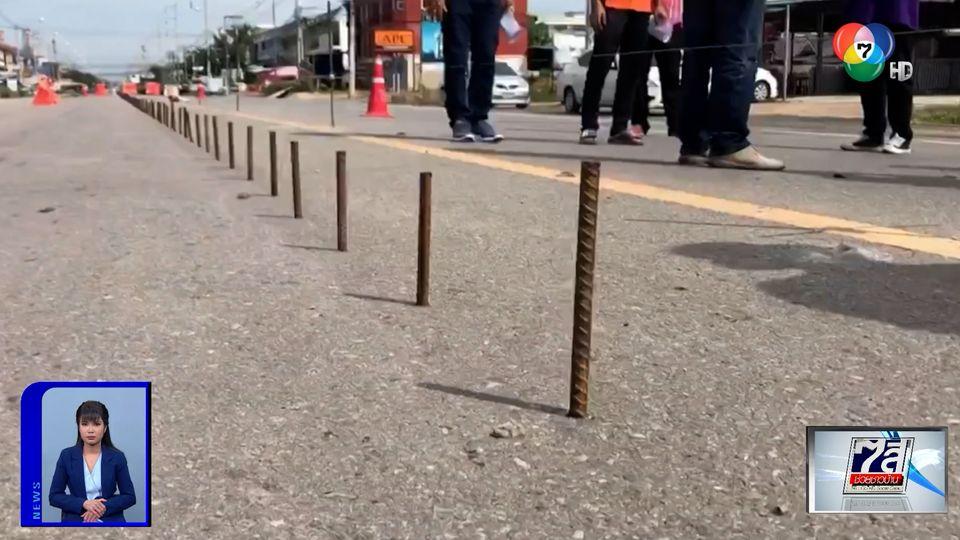 อบต.โพไร่หวาน เร่งแก้ปัญหาก่อสร้างถนนเสี่ยงอันตราย จ.เพชรบุรี