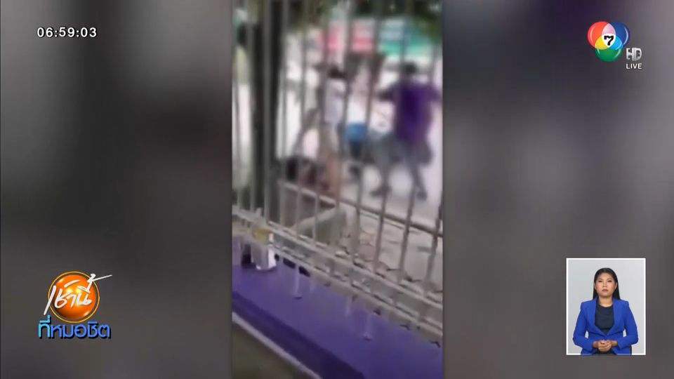 นักเรียน 2 สถาบัน ใน จ.ลพบุรี ยกพวกตะลุมบอนกัน เจ็บสาหัส 2 คน