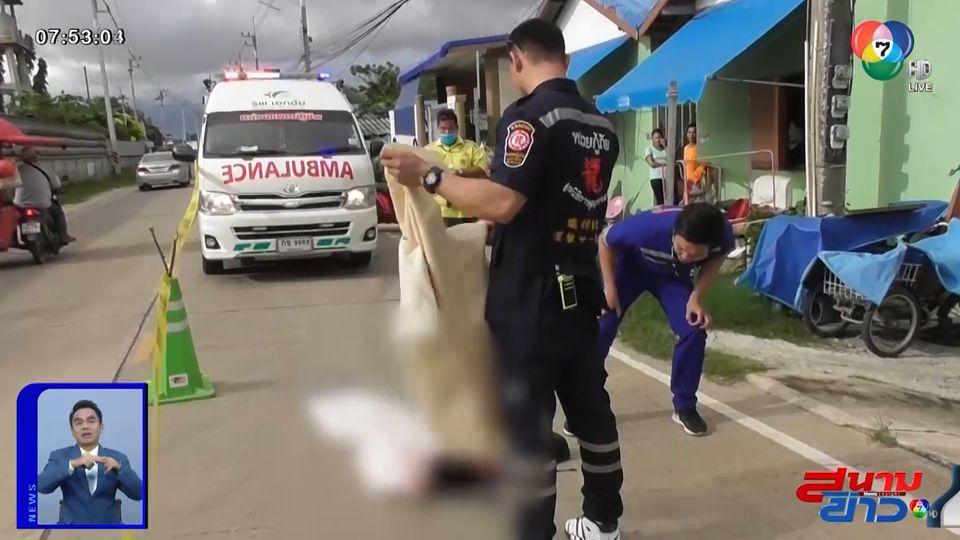 แรงงานเมียนมากระโดดลงจากรถตำรวจ ศีรษะกระแทกพื้นเสียชีวิต