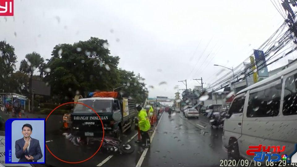 ภาพเป็นข่าว : นาทีหวาดเสียว จยย.เสียหลักล้ม คนขี่กลิ้งเข้าใต้ท้องรถบรรทุก ได้หมวกกันน็อกช่วยชีวิต