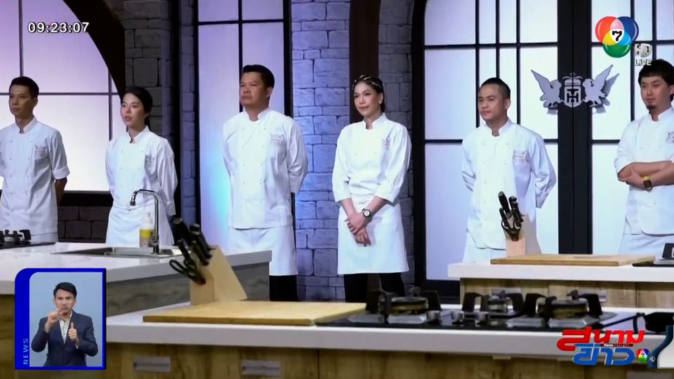 The Next Iron Chef สัปดาห์นี้ ต้อนรับเชฟทั้ง 6 คน กลับเข้าสู่ Kitchen Stadium อีกครั้ง! : สนามข่าวบันเทิง