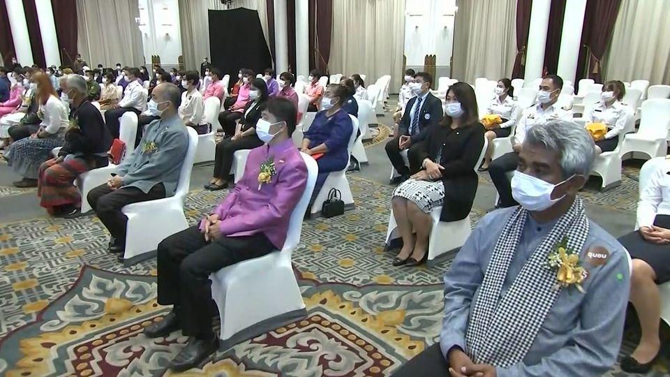 ทูลกระหม่อมหญิงอุบลรัตนราชกัญญา สิริวัฒนาพรรณวดี พระราชทานรางวัลสุดยอดหมู่บ้านท่องเที่ยวชนบท Thailand Rural Tourism Award 2020