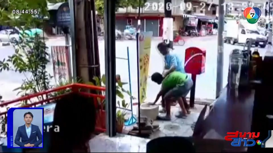 ภาพเป็นข่าว : อุกอาจ คนร้ายกระชากกระเป๋าเหยื่อบนรถสองแถว ซ้ำขโมยจักรยานเด็ก 8 ขวบ ปั่นหนี